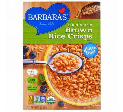 Barbara's Bakery, Хрустящие хлопья из органического коричневого риса, 10 унций (284 г)