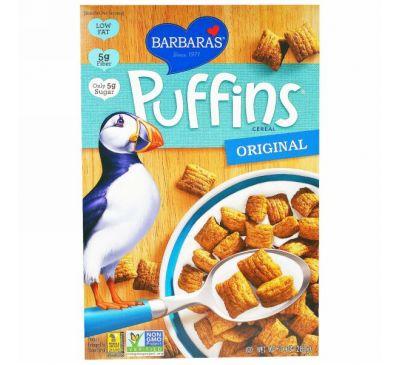 Barbara's Bakery, Puffins хлопья, 283 г