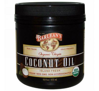 Barlean's, Органическое кокосовое масло первого отжима, 16 жидких унций (473 мл)