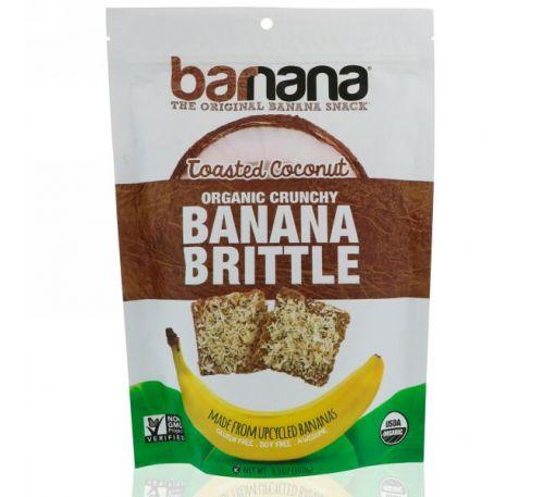 Barnana, Органические хрустящие банановые козинаки, жареный кокос, 100 г
