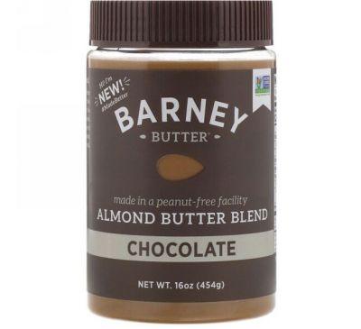 Barney Butter, Barney Butter, Almond Butter Blend, Chocolate, 16 oz (454 g)