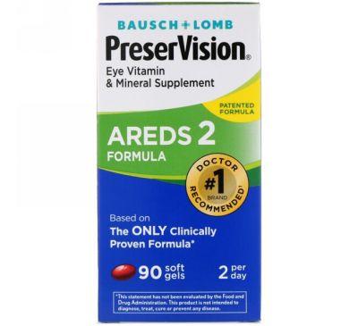 Bausch & Lomb, Формула AREDS 2, 90 мягких желатиновых капсул