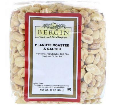 Bergin Fruit and Nut Company, Бланшированный арахис, соленый обжаренный, 16 унций