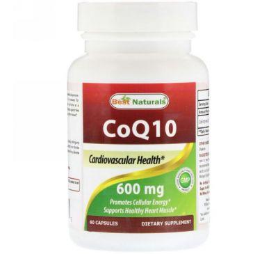Best Naturals, CoQ10, 600 мг, 60 капсул