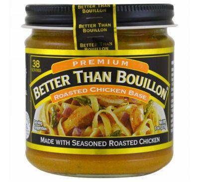 Better Than Bouillon, Основа из жареной курицы, премиум, 8 унций (227 г)