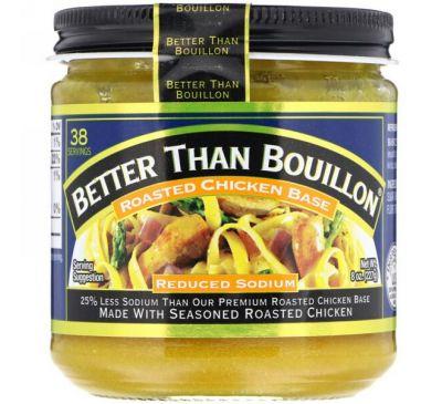 Better Than Bouillon, Основа с жареной курочкой, Сниженное содержание натрия, 8 унц. (227 г)