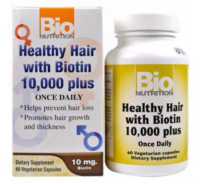 Bio Nutrition, Витамины для здоровья волос с биотином 10,000 плюс, 60 растительных капсул