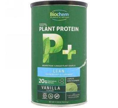 Biochem, 100% растительный протеин, P+Lean, ванильный вкус, 11,38 унц. (322,8 г)