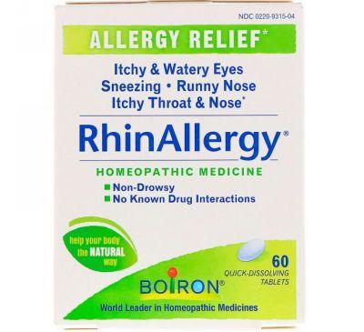 Boiron, RhinAllergy, 60 быстрорастворимых таблеток