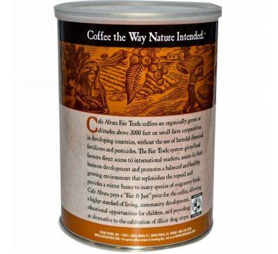 Cafe Altura, Органический кофе, справедливая торговля, темная смесь, 12 унций (339 г)