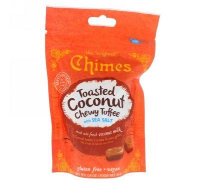Chimes, Жевательные ириски с кокосом и морской солью, 2,8 унций (80 г)