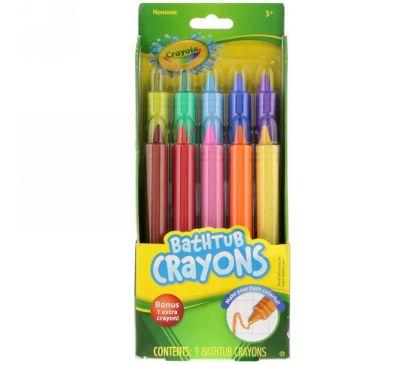 Crayola, Bathtub Crayons, 3+, 9 Bathtub Crayons, Bonus 1 Extra Crayon