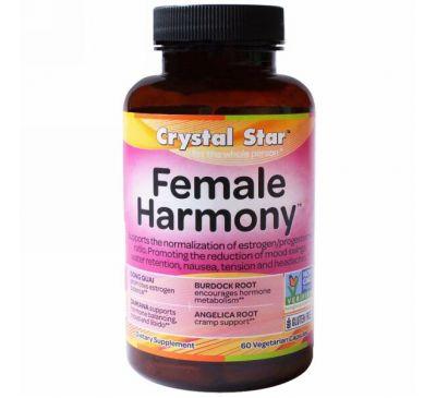 Crystal Star, Female Harmony (женская гармония), 90 вегетарианских капсул