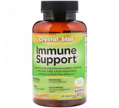 Crystal Star, Поддержка иммунитета, 60 вегетарианских капсул