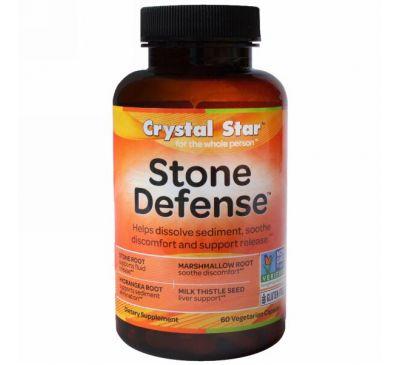 Crystal Star, Stone Defense (средство против камней), 60 вегетарианских капсул
