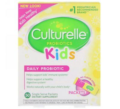 Culturelle, Для детей, пакетики, ежедневная формула с пробиотиками, 50 пакетиков по одной порции