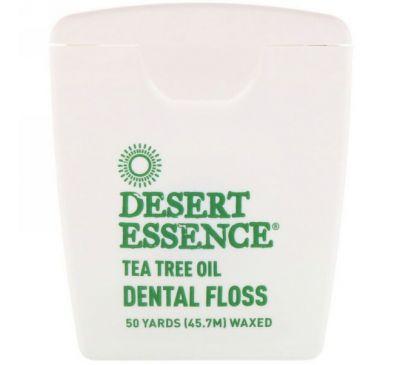 Desert Essence, Зубная нить с маслом чайного дерева, вощеная, 45,7 м