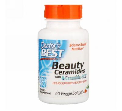 Doctor's Best, Церамиды красоты с Ceramide-PCD