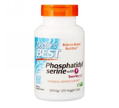 Doctor's Best, Фосфатидилсерин с SerinAid, 100 мг, 120 вегетарианских капсул