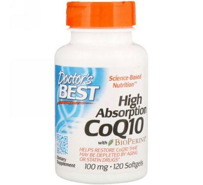 Doctor's Best, Коэнзим Q10 с высокой степенью всасывания с BioPerine, 100 мг, 120 мягких таблеток