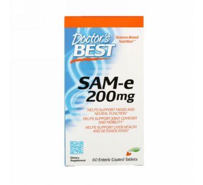 Doctor's Best, SAM-e, 200 мг, 60 таблеток, покрытых кишечнорастворимой оболочкой