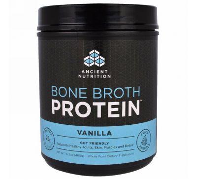 """Dr. Axe / Ancient Nutrition, """"Белок костного бульона"""", белковый порошок с ванильным вкусом, 16,2 унции (460 г)"""