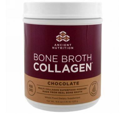 Dr. Axe / Ancient Nutrition, Коллаген костного бульона, шоколад, 18,6 унц. (528 г)