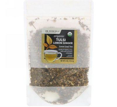 Dr. Mercola, Органический чай тулси с лимоном и имбирем, листовой чай, 4 унц.(113,4 г)