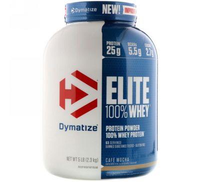 Dymatize Nutrition, Elite, 100-ный Сывороточный Протеин, Кофе Мокко, 5 фунтов (2, 27 кг)
