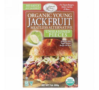 Edward & Sons, Organic Young Jackfruit, Unseasoned Pieces, 7 oz (200 g)