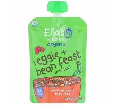 Ella's Kitchen, Органический, овощи и бобовые с базиликом, 4,5 унц. (127 г)