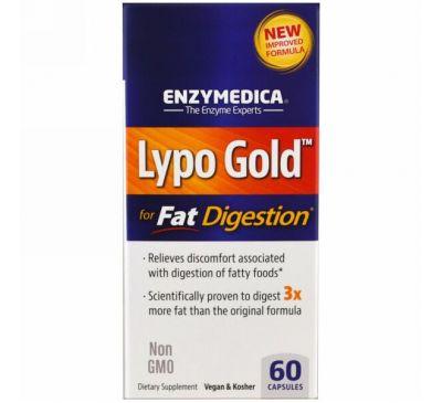 Enzymedica, Lypo Gold, для усвоения жиров, 60 капсул