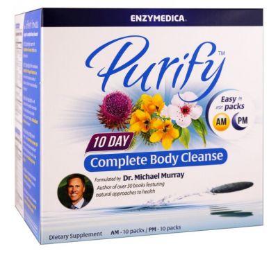 Enzymedica, Очищение, десятидневный курс полной очистки организма, 10 пакетиков до полудня / 10 пакетиков после полудня