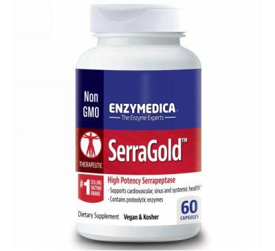 Enzymedica, SerraGold, высокоактивная серрапептаза, 60 капсул