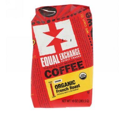 Equal Exchange, Органический кофе, французская обжарка, молотый, 10 унц. (283,5 г)