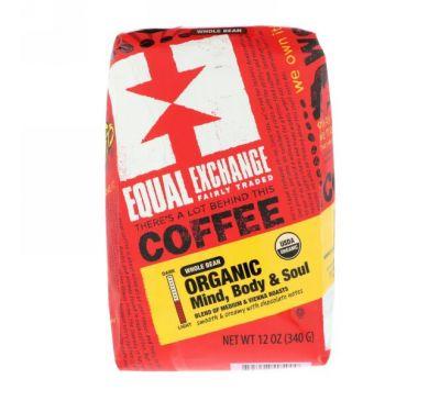 Equal Exchange, Органический кофе, разум, тело и душа, цельное зерно, 12 унц. (340 г)