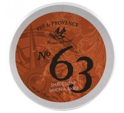 European Soaps, LLC, Pre de Provence, мыло для бритья № 63, 5,25 унции (150 г)