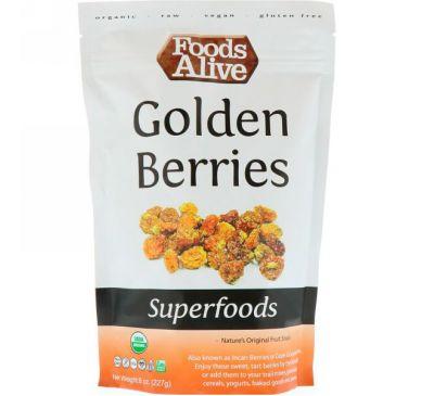 Foods Alive, Чудо-пища, золотые ягоды, 227 г