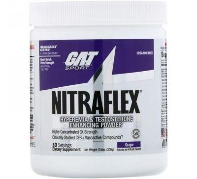 GAT, Nitraflex, Grape, 10.6 oz (300 g)