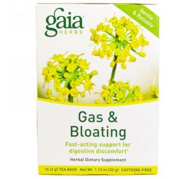Gaia Herbs, От газообразования и вздутия, без кофеина, 16 пакетиков, 1,13 унции (32 г)
