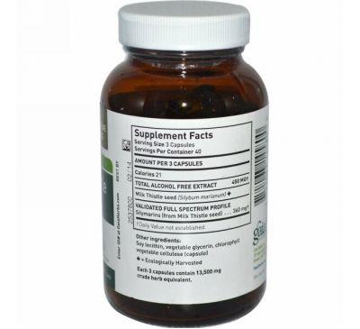 Gaia Herbs, Семена расторопши, 120 растительных фитокапсул