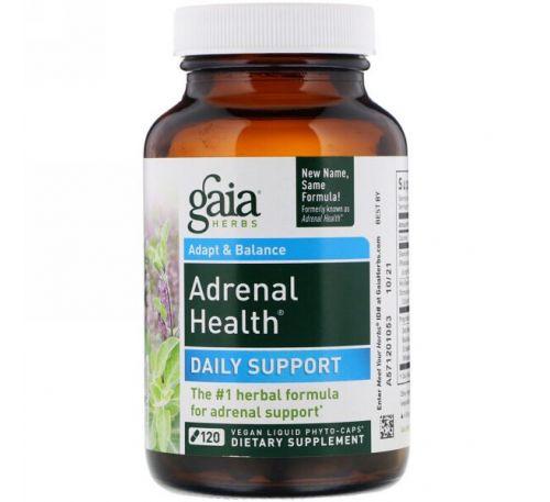 Gaia Herbs, Здоровье надпочечников, 120 жидких растительных фитокапсул