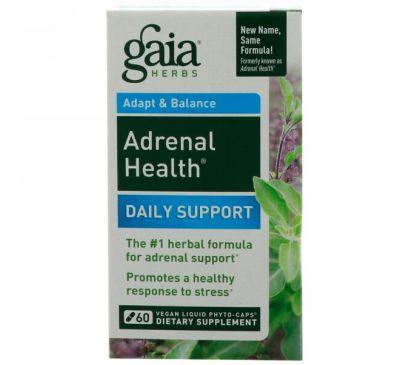 Gaia Herbs, Здоровье надпочечников, Ежедневная поддержка, 60 веганских жидких фитокапсул