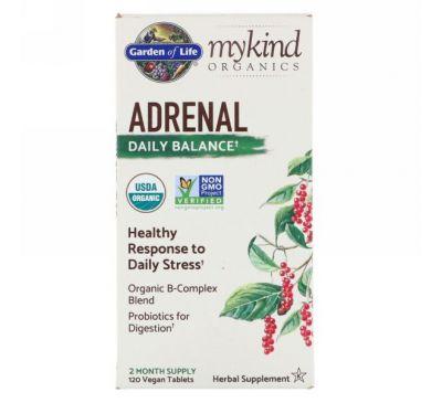 Garden of Life, MyKind Organics, средство для надпочечников, ежедневный баланс, 120 веганских таблеток