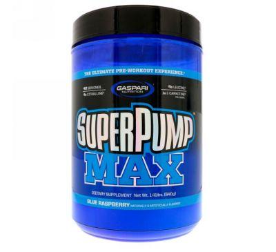 Gaspari Nutrition, СуперПамп Макс, синий малиновый лед, 1,41 фунт (640 г)
