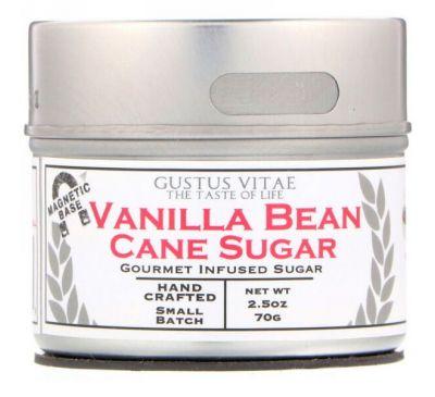 Gustus Vitae, Тростниковый сахар, Стручки ванили, 2,5 унц. (70 г)