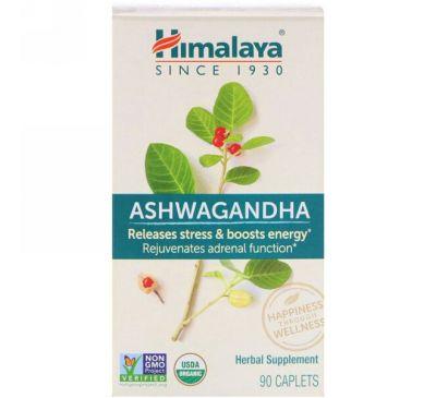 Himalaya, Ашвагандха, 90 капсуловидных таблеток