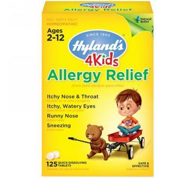 Hyland's, 4 Kids, Allergy Relief, снимает 4 симптомы аллергии, возраст от 2 до 12, 125 быстро всасывающихся таблеток