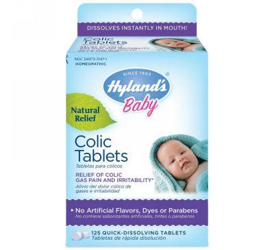Hyland's, Baby, таблетки от колик в животе для малышей, 125 таблеток