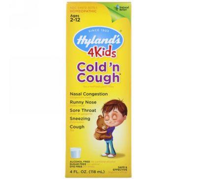 Hyland's, Средство от насморка и кашля для детей, для приема днем, от 2 до 12 лет, 118 мл